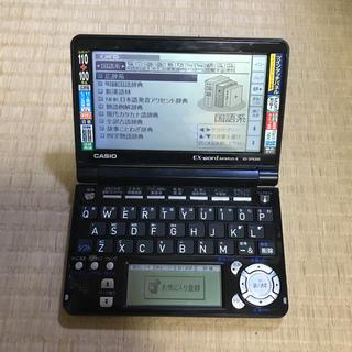 カシオ(CASIO)の電子辞書 EX word XD-SF6300 ブラック(電子ブックリーダー)