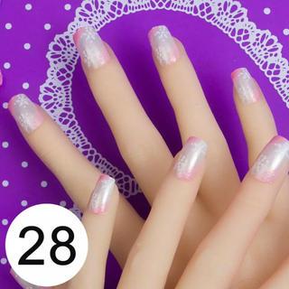 ネイルチップ  24ピース  接着シール付  No.28