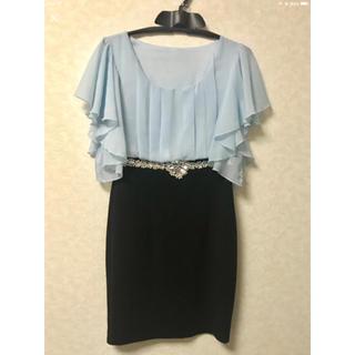 dazzy store - 最終価格  切り替えドレス