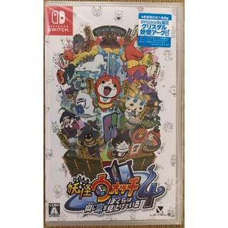 Nintendo Switch - 妖怪ウォッチ4