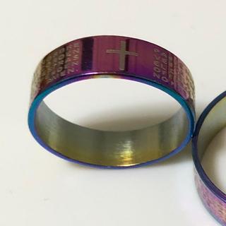 同時購入で300円 ステンレス指輪レインボー クロス(リング(指輪))