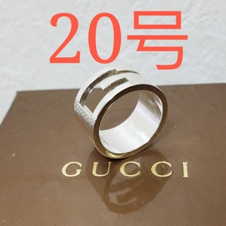 Gucci - [希少サイズ] GUCCI カットアウト リング 20号 正規品 鏡面研磨済