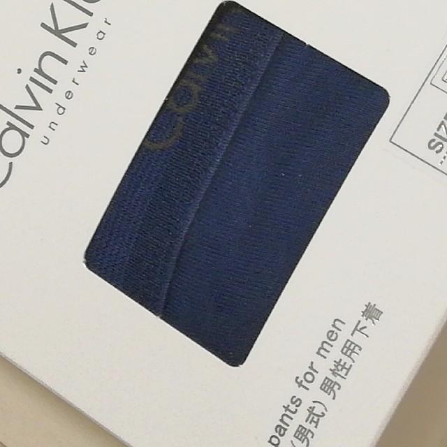 Calvin Klein(カルバンクライン)のカルバン・クライン Calvin Klein メンズパンツ 新品 メンズのアンダーウェア(ボクサーパンツ)の商品写真