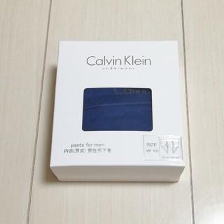 カルバンクライン(Calvin Klein)のカルバン・クライン Calvin Klein メンズパンツ 新品(ボクサーパンツ)