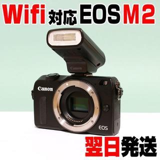 Canon - 【wifi対応】キヤノン EOS M2