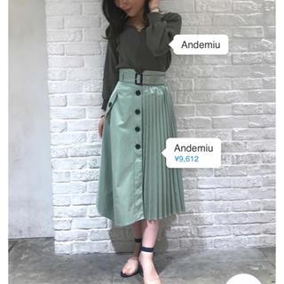 Andemiu - タグ付き新品♥︎ Andemiu プリーツ フレアスカート ミントグリーン