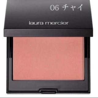 laura mercier - ♡ローラメルシエ♡チャイ♡チーク♡新品未使用♡