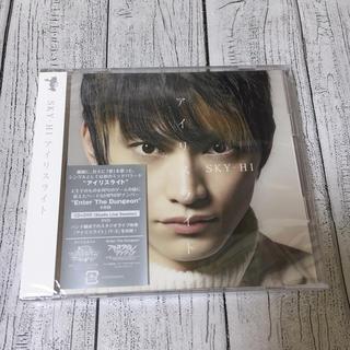 トリプルエー(AAA)のアイリスライト (LIVE映像盤 CD+DVD)(ポップス/ロック(邦楽))