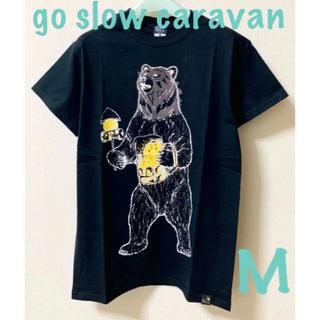 【新品!】go slow caravan マスくまん オーロラTシャツ (M)(Tシャツ/カットソー(半袖/袖なし))