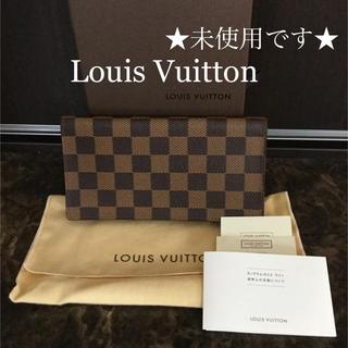 LOUIS VUITTON - ダミエ エベヌ ポルトカルトクレディ 二つ折り長財布 札入れ ルイヴィトン