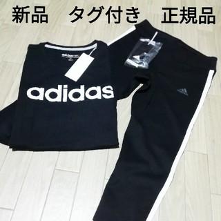 adidas - 新品 adidas スパッツとTシャツセット