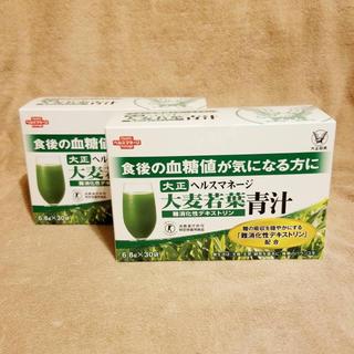 大正製薬 - 大麦若葉青汁 60袋 ヘルスマネージ 送料無料