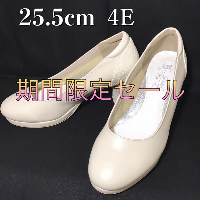 ☆美品☆ 25.5cm ハイヒール パンプス レディースの靴/シューズ(ハイヒール/パンプス)の商品写真