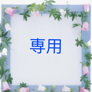 新品☆入荷☆60cm冬用  可爱い ♡ 犬猫用ベッドソファー✨