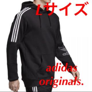 アディダス(adidas)の新品! アディダスオリジナルス アウトライン フーディ ブラック Lサイズ(パーカー)