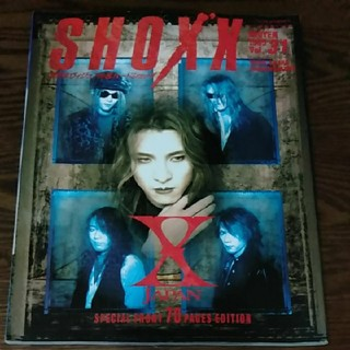 SHOXX HIDE 1995年 Vol.31 3月号臨時増刊 スペシャル