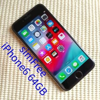 iPhone - simフリー iPhone6 64GB glay