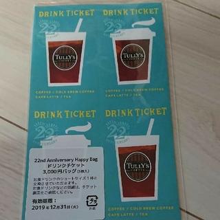 TULLY'S COFFEE - タリーズ ドリンクチケット5枚