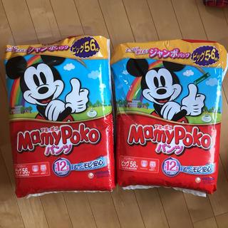 Disney - マミーポコパンツ   ビッグ  増量パック