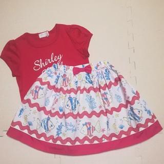 Shirley Temple - シャーリーテンプル カットソー&おさかなスカート 120
