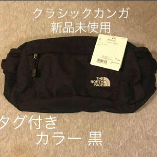THE NORTH FACE - 【新品未使用】クラシックカンガ  ショルダーバッグ NM06554A 即購入可