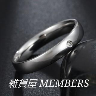 送料無料24号クロムシルバーワンポイントスーパーCZダイヤステンレスリング指輪