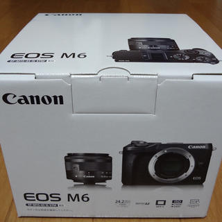 Canon - Canon EOS M6 EF-M15-45 IS STMレンズキット新品未使用
