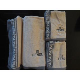 フェンディ(FENDI)のFENDIバスタオル1枚&フェイスタオル2枚(グレー)(タオル/バス用品)