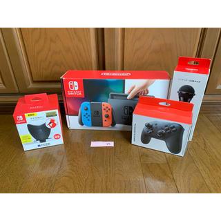 Nintendo Switch - Nintendo Switch ネオンブルー / ネオンレッド おまけ付