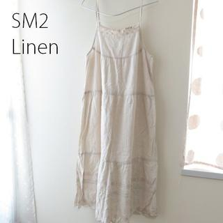 SM2 - SM2 サマンサモスモス ワンピース 麻混 刺繍