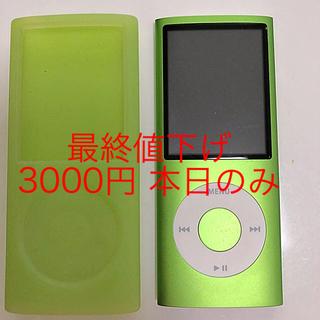 Apple - iPod nano 第4世代