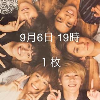 ジャニーズJr. - Aぇ! group 9/6 19時 1枚