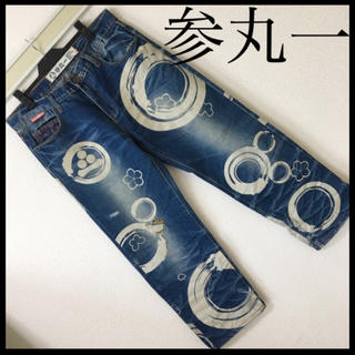 ◆SANMARUICHI 参丸一◆和柄 デニム ジーンズ カエル刺繍 円 34