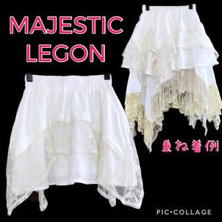 マジェスティックレゴン(MAJESTIC LEGON)のマジェスティックレゴン イレヘムミニスカート(ミニスカート)