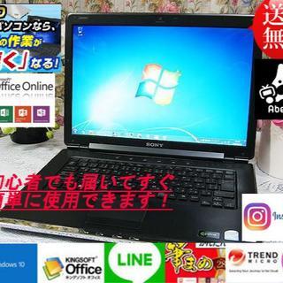 SONY - レッド⭐️SONY-CR62B❤高速SSD搭載✨最新Windows10搭載✴