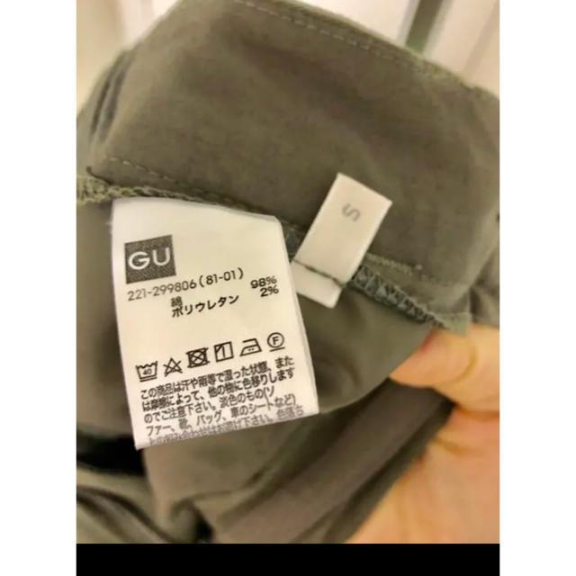 GU(ジーユー)の【GU】パンツ レディースのパンツ(カジュアルパンツ)の商品写真