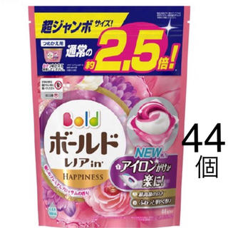 ピーアンドジー(P&G)のボールド ジェルボール3D 癒しのプレミアムブロッサムの香り(洗剤/柔軟剤)