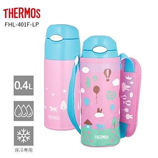 THERMOS - ❤️ワンプッシュおしゃれ水筒ストロー付きライトピンク新品、即購入可申請なし