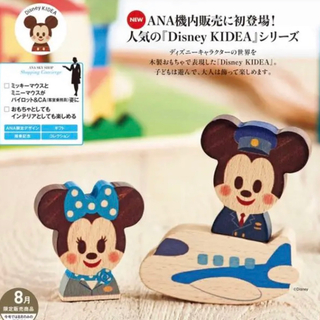 Disney - 新品 ANA機内販売 ディズニー KIDEA Airplane ミッキー
