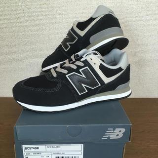 ニューバランス(New Balance)の【新品未使用】ニューバランス  GC574GK レディース22cm ブラック (スニーカー)
