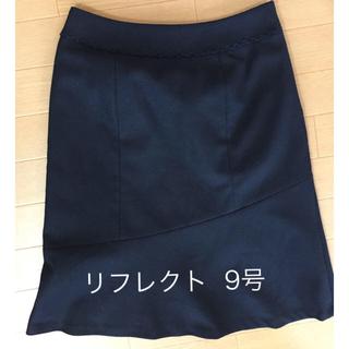 リフレクト(ReFLEcT)の美品★Reflect スーツ ジャケット11号 スカート9号(スーツ)