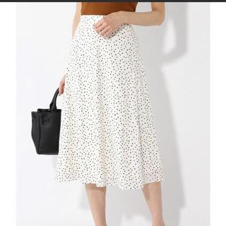 NATURAL BEAUTY BASIC - ランダムドットスカート