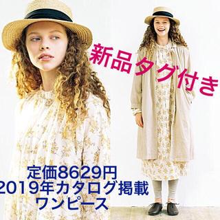 SM2 - 定価8629円 新品未使用タグ付き 水彩花ギャザーワンピース&ペチスカート モカ