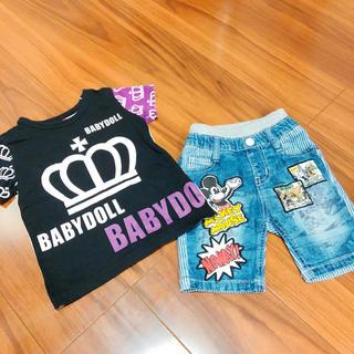 BABYDOLL - BABYDOLL  2着セット