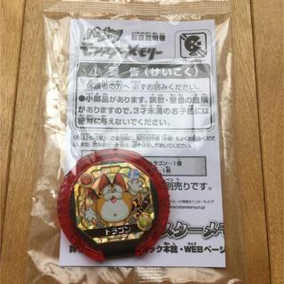 タカラトミー(Takara Tomy)のパズドラモンスターメモリー(その他)