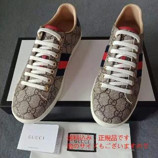Gucci - GUCCIスシューズ  22.5cm-24.5cm