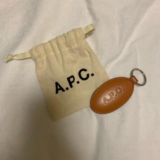 A.P.C - APC キーホルダー