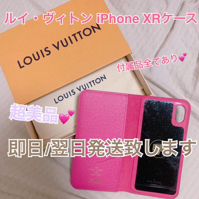 LOUIS VUITTON - ルイ・ヴィトン iPhone XRケースの通販 by いちごみるくとみるくてぃ∗.°|ルイヴィトンならラクマ