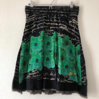 DESIGUAL - スカート