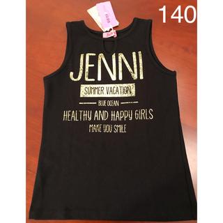 JENNI - 【未使用品】シスタージェニィタンクトップ140サイズ
